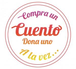 logo-de-umbrella-sello